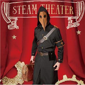 【コスプレ】 steampunk ドクター