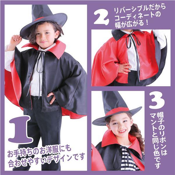 【コスプレ】 2カラーマント 子供(レッド) (子供用/キッズ)  ハロウィン コスプレ 衣装店