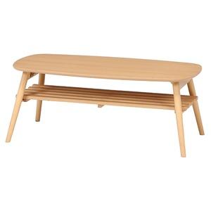 北欧風 折れ脚リビングテーブル/ローテーブル 【ナチュラル】 幅100cm 棚板付き 折りたたみ 木製 『ノルン』