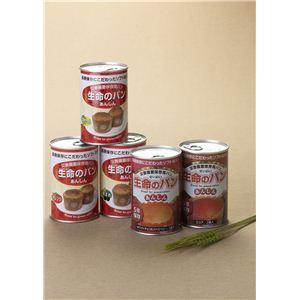 災害備蓄用パン 生命のパン プチヴェール 24缶セット