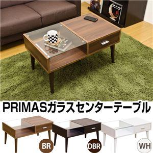 強化ガラスセンターテーブル(ローテーブル) 木製 幅80cm 引き出し収納付き PRIMAS ブラウン