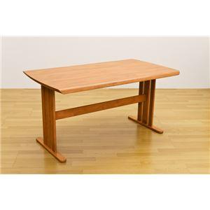 ダイニングテーブル/リビングテーブル 【幅140cm×奥行80cm】 長方形 木製 Coventry ナチュラル