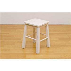 スツール(作業椅子 ベンチ) 木製 ブラッシング加工 ハープ ホワイトウォッシュ 【完成品】