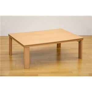 折りたたみフラットヒーターこたつテーブル 本体 【長方形/105cm×75cm】 ナチュラル リバーシブル天板 木目調