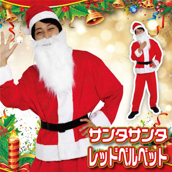 【クリスマスコスプレ 衣装】Men's Santa costume RED PLUSH メンズサンタ