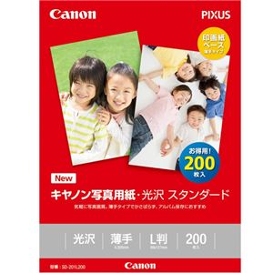 キヤノン 写真用紙・光沢 スタンダード L判 200枚 0863C002