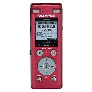 オリンパス ICレコーダー Voice-Trek (レッド) DM-720 RED