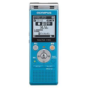 オリンパス ICレコーダー Voice-Trek (ブルー) V-842 BLU