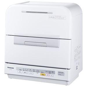 パナソニック(家電) 食器洗い乾燥機 (ホワイト) NP-TM9-W