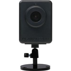 プラネックスコミュニケーションズ スマカメ アウトドア CS-QR300