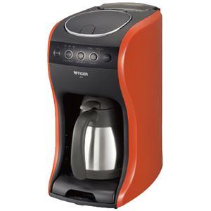 タイガー魔法瓶 コーヒーメーカー <カフェバリエ> 真空ステンレスサーバータイプ バーミリオン ACT-B040DV