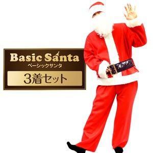 サンタ コスプレ メンズ まとめ買い 【Peach×Peach メンズ ベーシックサンタクロース 7点セット (×3着セット) 】 クリスマスコスプレ サンタクロース衣装