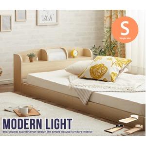 ライト付きローベッド/フロアベッド 【シングル/ベッドフレームのみ】 ホワイト(白) 照明/コンセント/宮付き