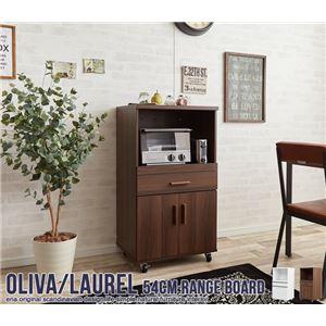 キャスター付きレンジ台(キッチン収納/キッチンボード) 幅54cm ホワイト スライド棚/引き出し収納付き