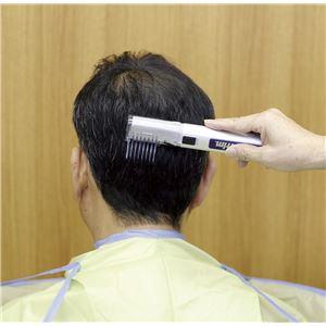 簡単整髪セット(シェーパー付き)