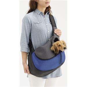 犬用斜め掛けキャリーバッグ ブルー