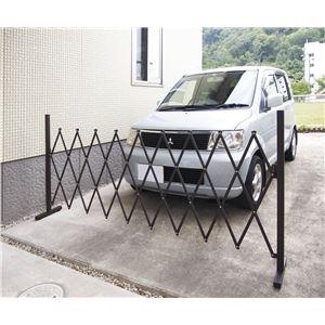 アルミ製パッと広げて簡単フェンス