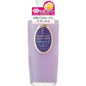 ジュジュ化粧品 マダムジュジュE 化粧水 × 3 点セット
