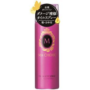 資生堂 マシェリ オイルインミストスプレー × 6 点セット
