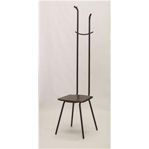 コートハンガー付き 玄関椅子 【ダークブラウン×ブラック】 幅34cm 日本製 スチールパイプ 『ハンガーチェア ミスカンサス』