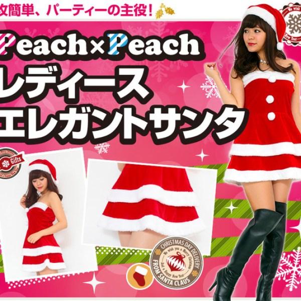 【クリスマスコスプレ】Peach×Peach レディース エレガントサンタ ワンピース  ハロウィン コスプレ 衣装店