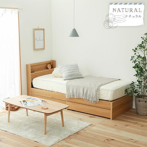 棚コンセント付カントリー調・収納ベッド