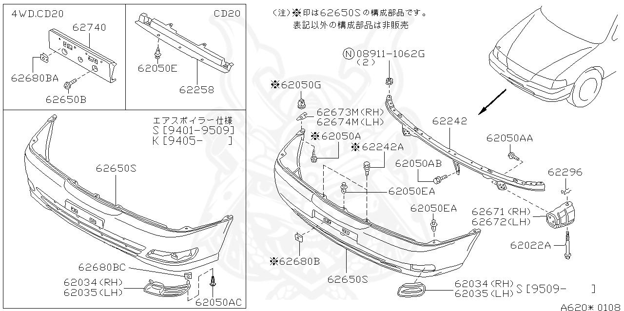 Wiring Diagram Nissan Sunny B14