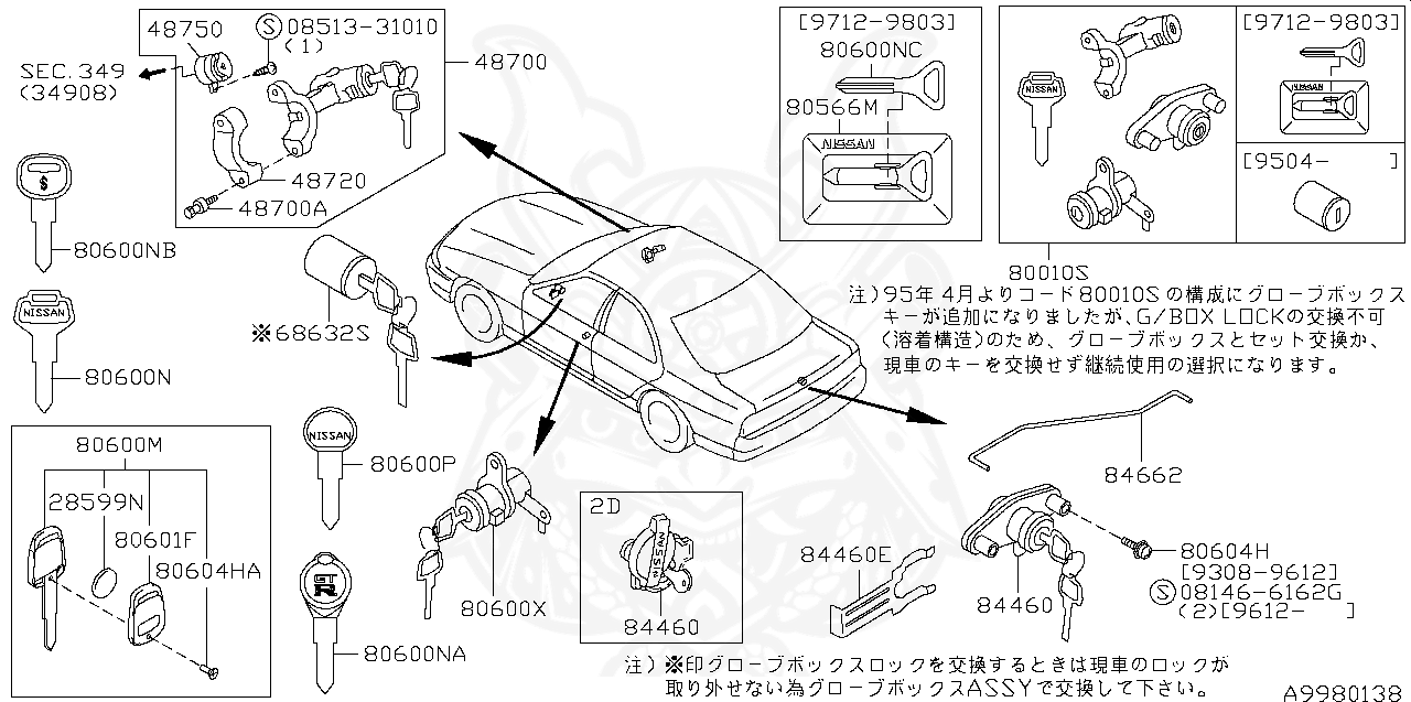 Auto Parts & Accessories Nissan Skyline R32 R33 GTR R32