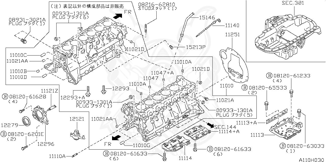Bestseller: Nissan Td27 Engine Torque Settings