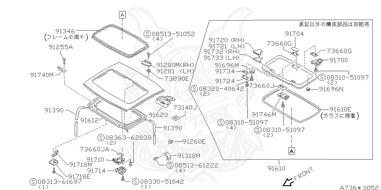 Nissan 3 3 Engine Diagram