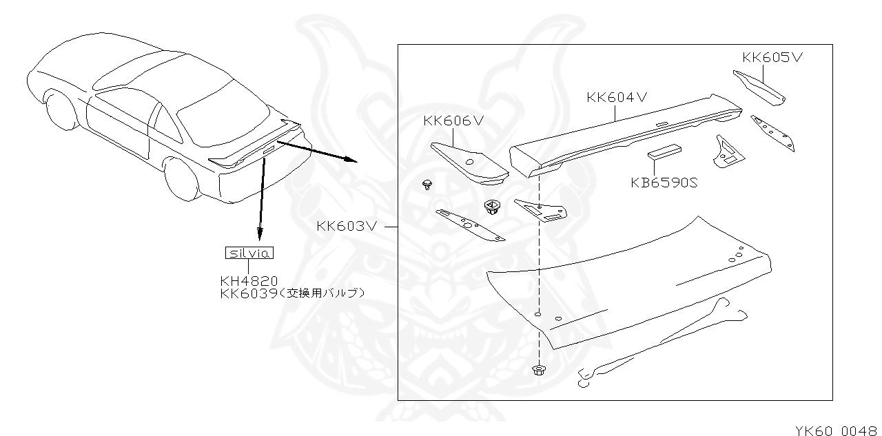 Nissan Altima Parts Diagram ~ Perfect Nissan