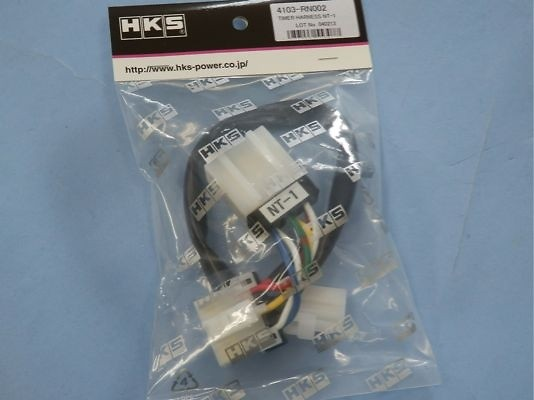 Hks Turbo Timer Wiring