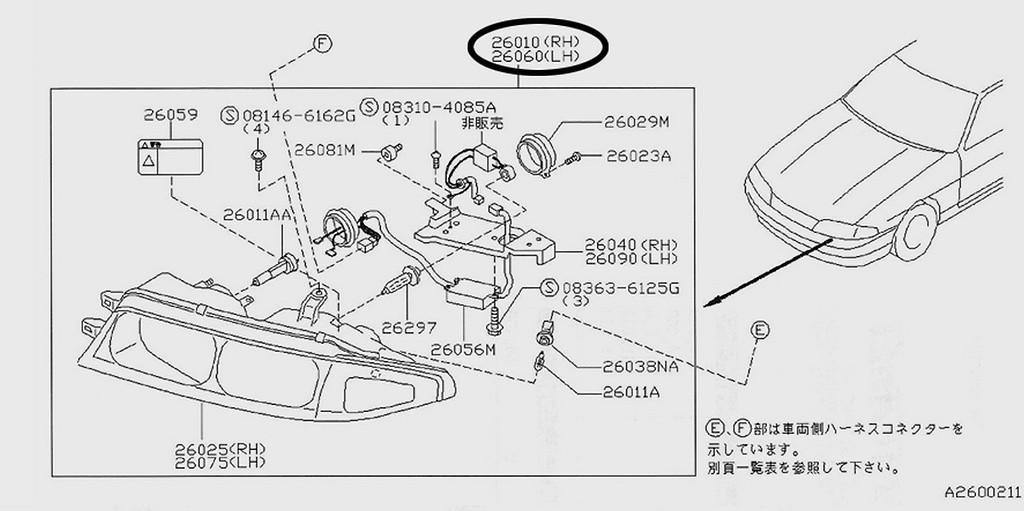 Oem: Nissan Oem Parts