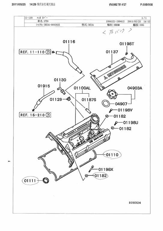 Parts: Mitsubishi Parts
