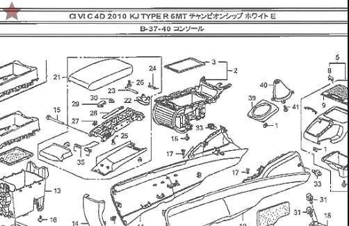 2016 Honda Civic Undercarriage Parts Diagram. Honda. Auto