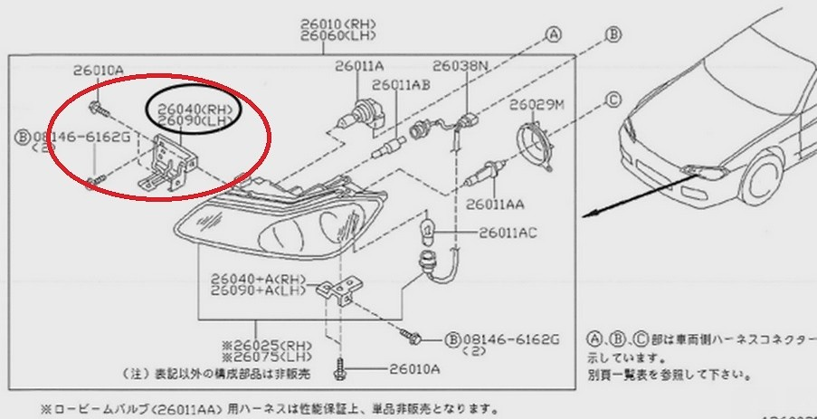 1991 Nissan 240sx Engine Diagram 1989 Nissan Maxima Engine