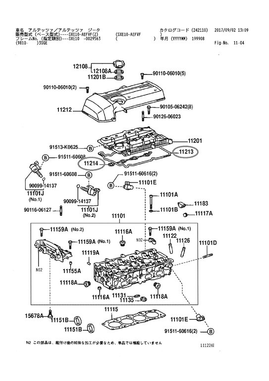 Ae86 Ac Wiring - Auto Electrical Wiring Diagram Ae Ac Wiring on