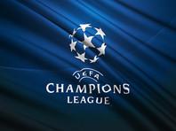 """Мюнхенская """"Бавария"""" не смогла защитить титул победителя Лиги чемпионов"""