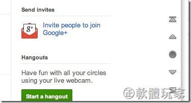 (3) Google-Plus-Reply-Plus-Navigation-buttons