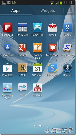 Screenshot_2012-10-18-22-21-07