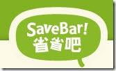 savebar-logo