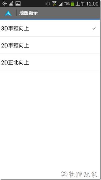 2014-03-08 16.00.25