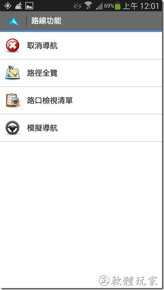 2014-03-08 16.01.59