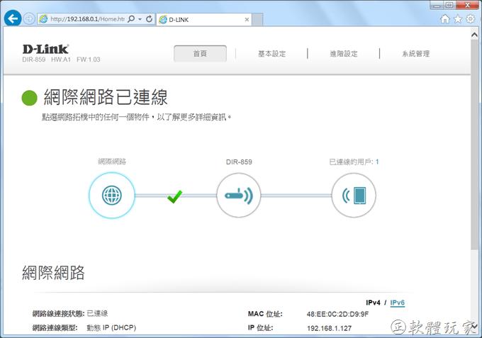 web-main