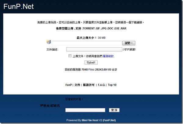 funp.net