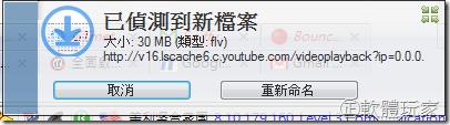 detect new file