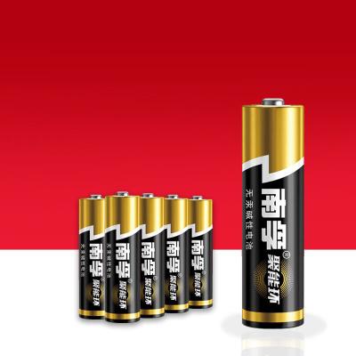 南孚電池真假如何辨別呢 南孚為什么不生產手機電池呢 - 品牌之家