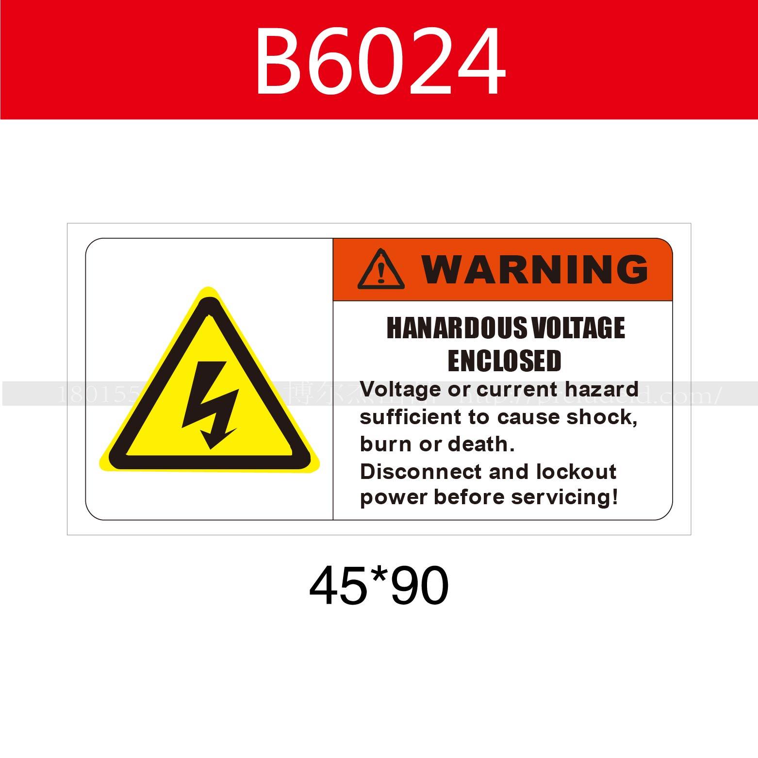 特定環境標識 安全標簽 WARNING 英文牌 安全警示牌 安全標語牌 告示牌 B6024 - 博爾杰商城