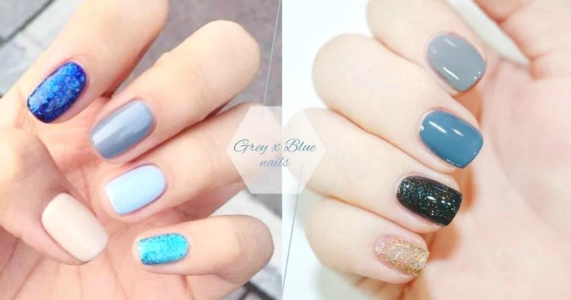 小清新女生必看!30款「灰藍色系美甲」。無論是純色、跳色、閃片都散發著迷人的低調氣質!   GirlStyle 女生日常