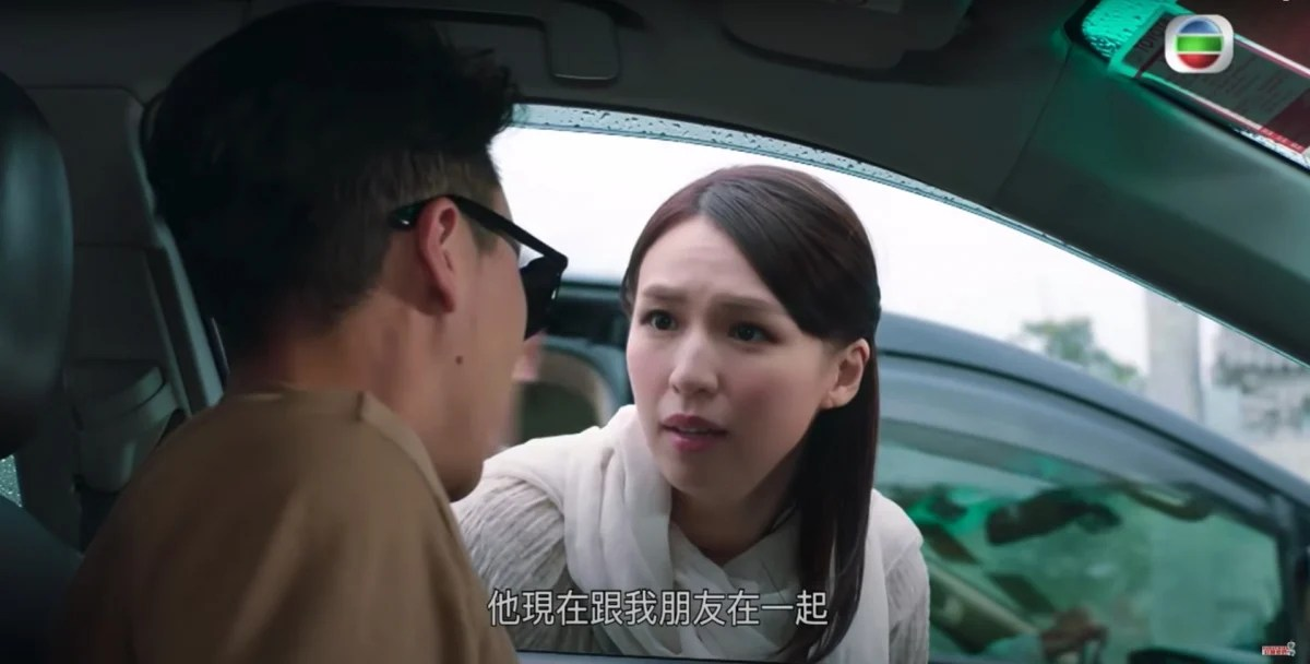 【踩過界II】「盲俠」王浩信揸車追匪徒?網民:盲既都揸到車得佢 | GirlStyle 女生日常